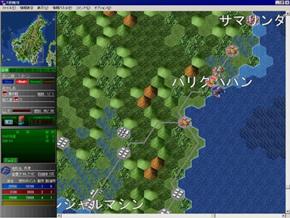 戦場マップに階層(高度)の概念を導入
