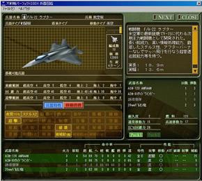 3D兵器図鑑