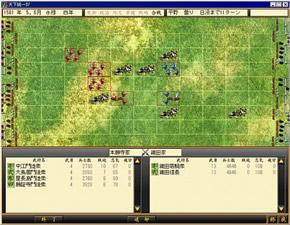 戦場の把握が容易になった合戦システム