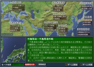 軍事ジャーナリスト・清谷信一氏の協力による傑作シナリオ24本+18本