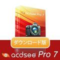 ACDSee Pro7  通常版
