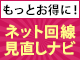 "<a href=""http://event.rakuten.co.jp/campaign/telecom/?scid=wi_dwn_hikari"">��ŷ�Ծ�</a>"